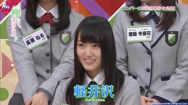 [Decade48] 160131 Keyakizaka46 – Keyakitte, Kakenai ep18_001_32235